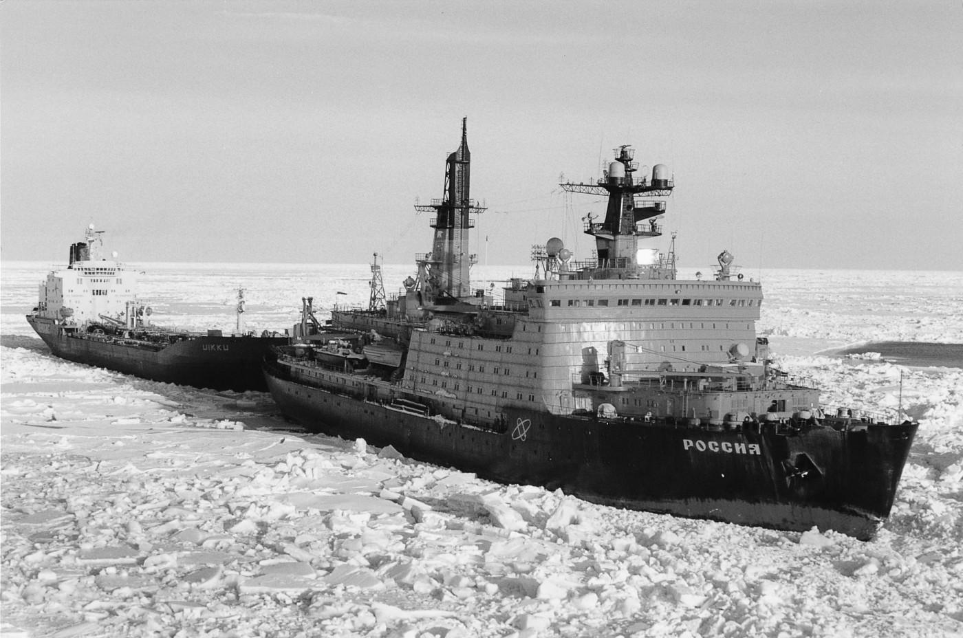 Icebreaker Kapetan Dranistin I4 1998 P19 - Copy