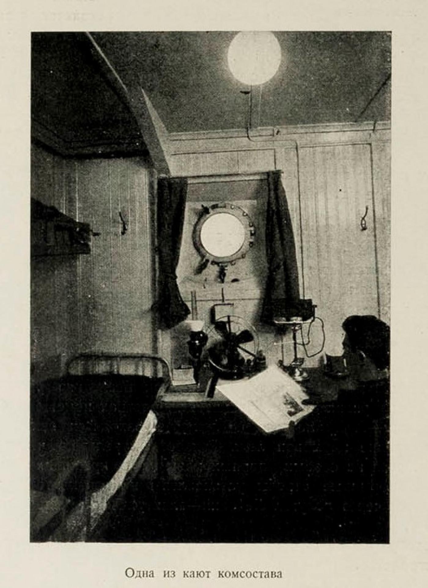 Cabin photograph
