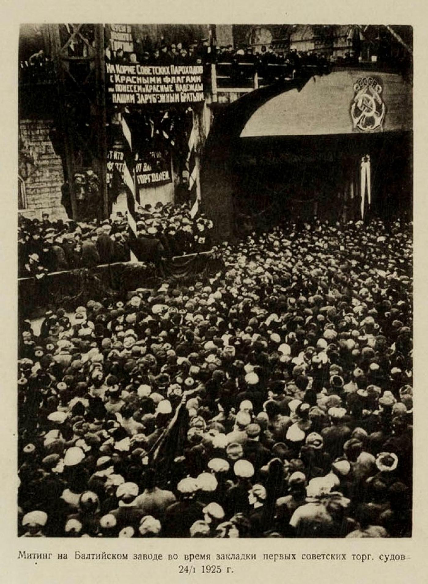 Rally image